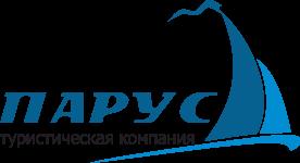 Туристическое агенство Парус